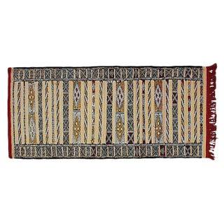 Moroccan Berber Runner - 4'5'' X 1'11''