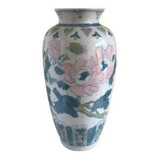 Large Asian Chinoiserie Pink Floral Vase