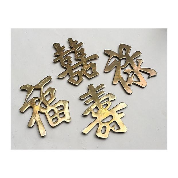 Brass Calligraphy Trivets - Set of 4 - Image 4 of 5