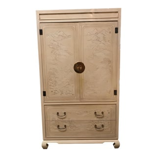 Drexel Heritage Oriential Carved Wood Armoire