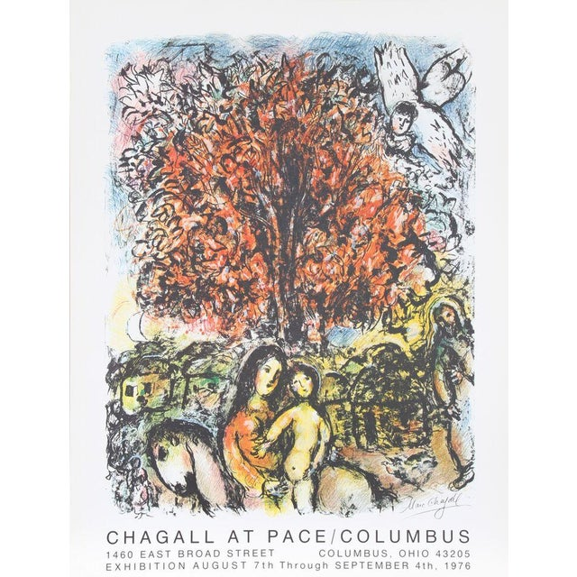 "Marc Chagall, ""Chagall at Pace/Columbus,"" Poster - Image 1 of 2"