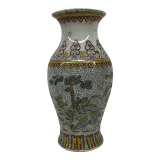 Vintage Chinese Crackle Vase