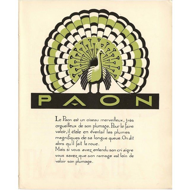 Image of 1930s French Art Deco Peacock Giclée Print