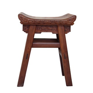 Chinese Handmade Accent Curved Wood Stool