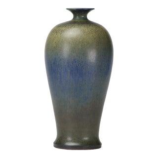 1950s Vintage Berndt Friberg Vase