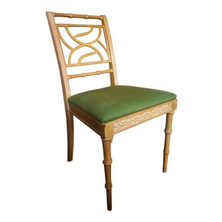Hollywood Regency Faux Bamboo Side Chair