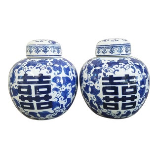 Chinoiserie Double Happiness Ginger Jars - a Pair