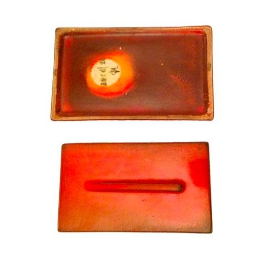 Burnt Orange German Bauhaus Lidded Box - Image 3 of 3