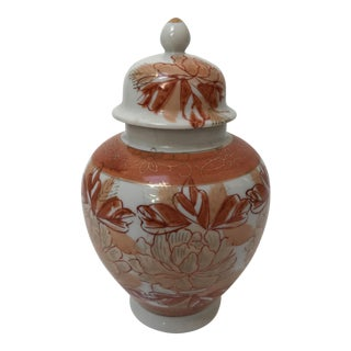 Decorative Asian Inspired Orange Ginger Jar