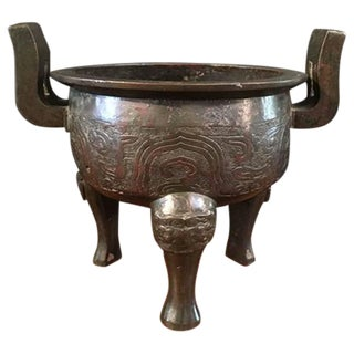 Early Ming Dynasty Archaistic Bronze Ding Vessel