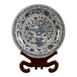 Enormous Chinese Blue and White Kangxi Style Glazed Bowl