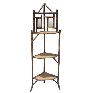 Tiger Bamboo Three-Tier, Mirror Corner Shelf with Ricemat Shelves