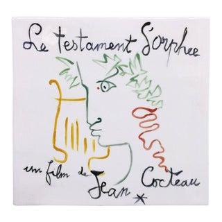 """""""Le Testament d'Orphee'' Tile by Jean Cocteau"""
