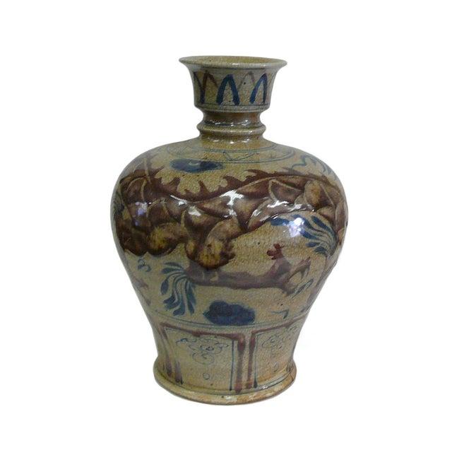Image of Chinese Beige Crackle Porcelain Dragon Vase