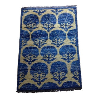 Royal Blue & Gold Entry Carpet - 2′9″ × 3′9″