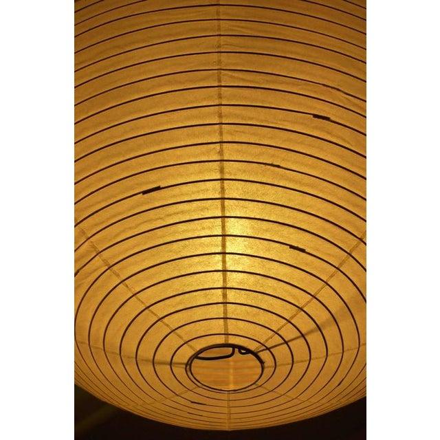 """Round """"Akari"""" Hanging Lamp by Isamu Noguchi for Akari, Japan, circa 1950 - Image 4 of 4"""
