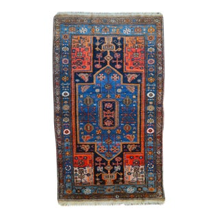 "Vintage Persian Tribal Rug - 4'3"" X 7'4"""
