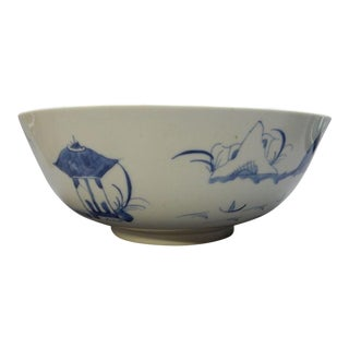 Antique Chinese Export Blue and White Canton Serving Bowl