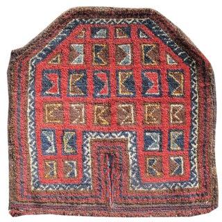 Uzbek Saddle