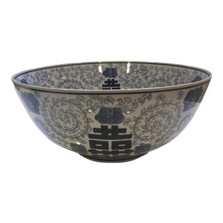 Blue & White Porcelain Asian Bowl