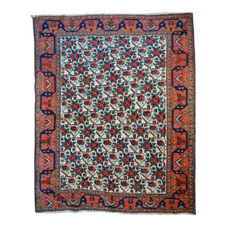 "Antique Persian Afshar Rug - 4'8"" X 5'9"""