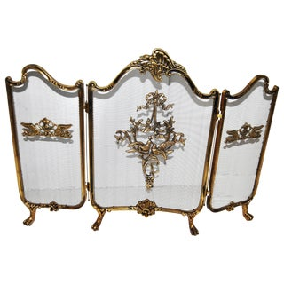 Hollywood Regency French Style Brass Fire Screen