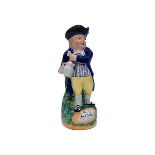 "Staffordshire ""Hearty Good Fellow"" Jug"