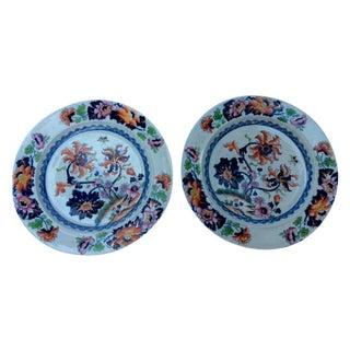 Antique Imari Plates - Pair