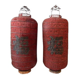 Chinese Red Lanterns - A Pair