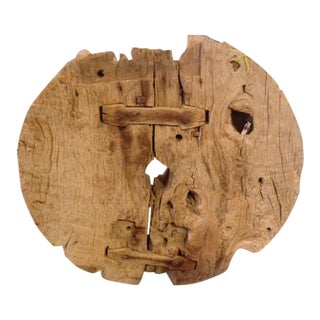 7 A.D. Wooden Olive Wood Wheel