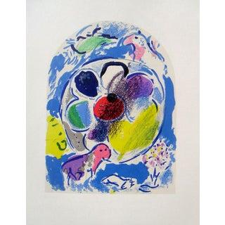 Chagall Jerusalem Window Lithograph
