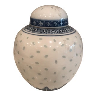 Vintage Chinese Blue Rice Pattern Ginger Jar