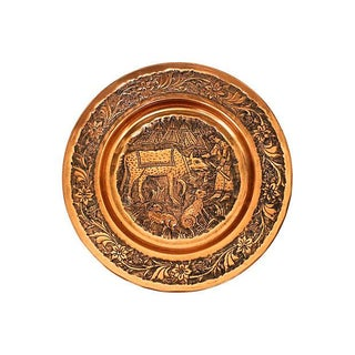 Iranian Solid Copper Wall Plaque