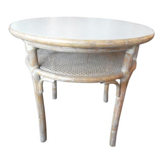 "McGuire ""Rattan Connoisseur"" Occasional Table"