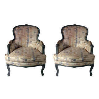 Vintage Mid Century French Accent Lounge Chairs - Pair