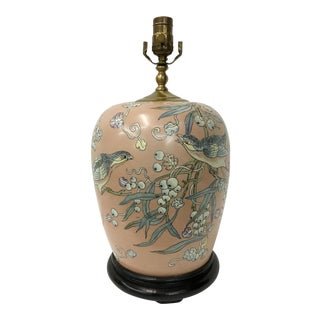 Vintage Floral & Bird Jar Lamp