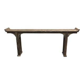 Ballard Designs Ananda Whitewash Elm Console Table