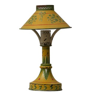 Antique French Tole Night Light, Circa 1900
