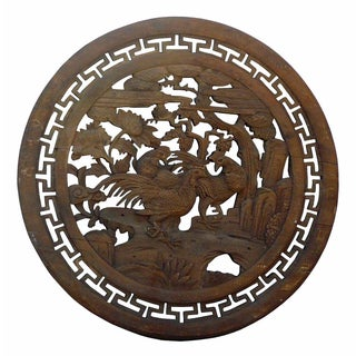 Vintage Asian Wood Wall Plaque with Roosters