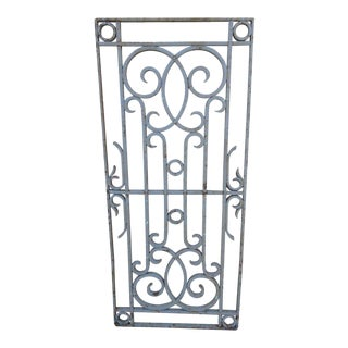 Antique Victorian Iron Fence Architectural Element