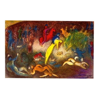 1977 Abduction of Chloe Poster by Marc Chagall
