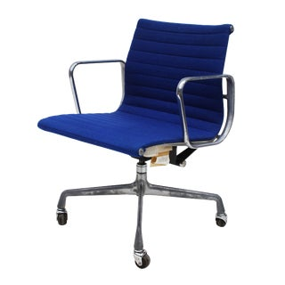 Herman Miller Eames Aluminum Group Task Chair