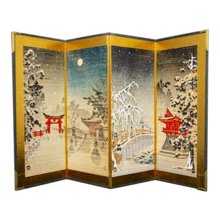 Vintage Miniature Rice Paper Screen