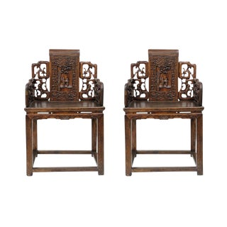 Antique Chinese Qing Armchairs - A Pair