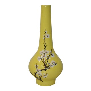 Circa 1950s Yellow Hand Painted Chinese Vase
