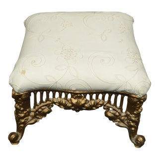 Vintage Victorian Style Ornate Gold Cast Iron Footstool Spanish Revival Style
