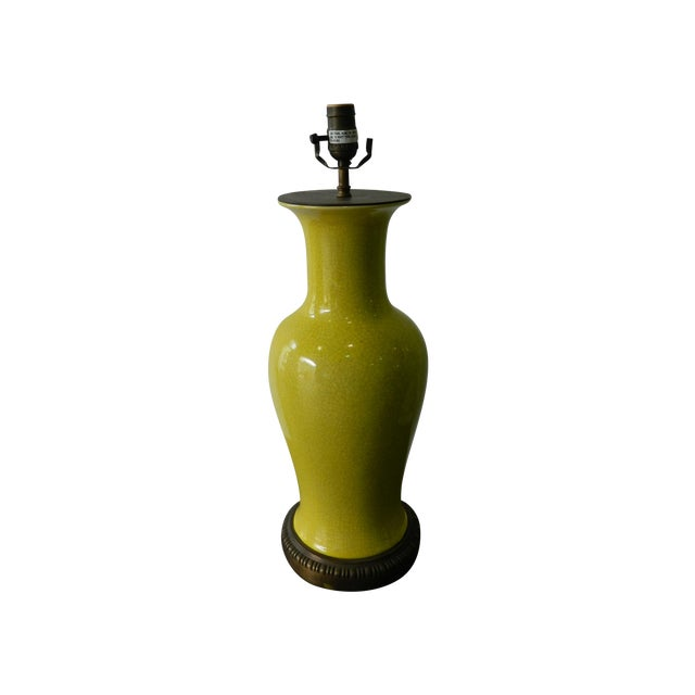 Yellow Crackled Table Lamp - Image 1 of 5