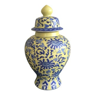 Vintage Asian Chinoiserie Blue & Yellow Floral Chintz Ginger Jar