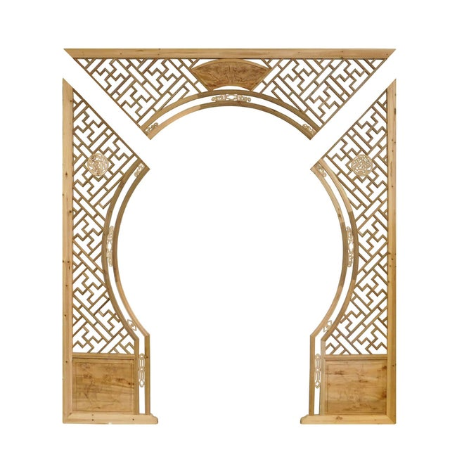 Chinese Natural Wood Arch Panel - Image 2 of 7