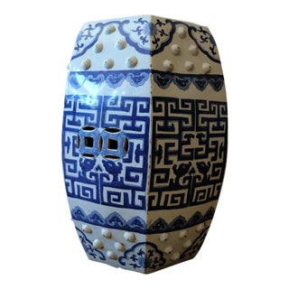 Hexagonal Blue & White Chinese Garden Stools